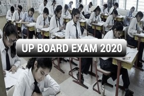 up board exam01
